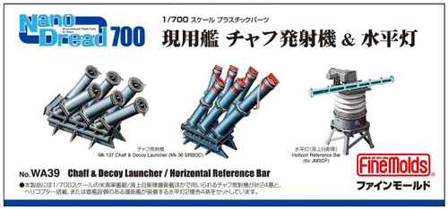 Fine Molds WA39 Chaff & Decoy Launcher / Horizontal Reference Bar 1/700 scale kit