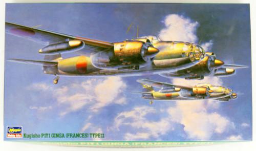 Hasegawa CP01 Kugisho P1Y1 Ginga (Frances) Type 11 1/72 scale kit