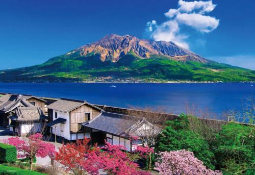 Beverly Jigsaw Puzzle 33-133 Sakurajima Sengan-en Kagoshima Japan (300 Pieces)