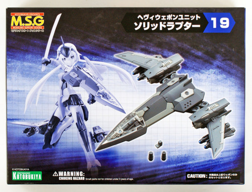 Kotobukiya MSG Modeling Support Goods Heavy Weapon Unit MH19 Solid Raptor