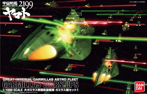 Bandai 807601 Yamato 2199 Garmillas Warships Set 1 1/1000 Scale Kit