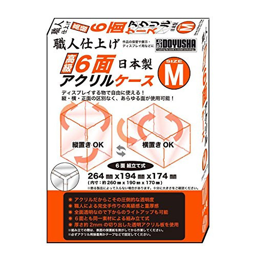 Doyusha 627037 Hexagonal Acrylic Display Case (M Size)