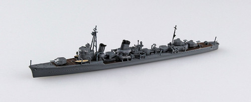 Aoshima Waterline 52709 British Heavy cruiser Exeter Battle of SURABAYA 1/700 scale kit