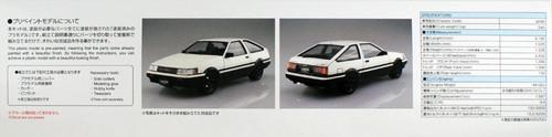Aoshima 54956 Toyota AE86 Levin 1983 White/Black 1/24 Pre-painted model kit