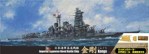 Fujimi TOKU-23EX-1 IJN Light Battleship Kongo Special Ver. (w/ Photo-etched parts, Wooden deck sticker and Metal Barrel) 1/700 scale kit
