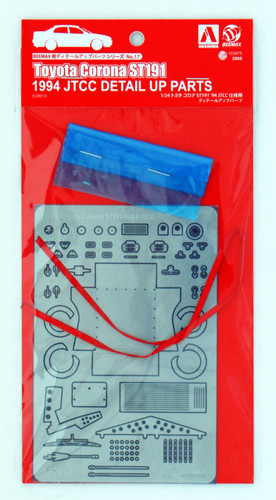 Aoshima 103975 Detail Up Parts for Toyota Corona ST191 1994 JTCC Ver. 1/24 scale