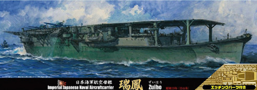 Fujimi TOKU-87EX-1 IJN Aircraft Carrier Zuiho 1944 Special Ver. 1/700 scale kit