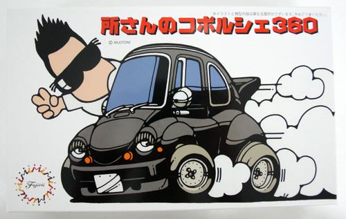 Fujimi 014463 Tokochan 01 Tokoro KoPorsche 360 1/24 scale kit
