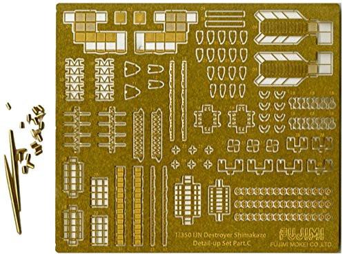 Fujimi 1/350 Gup51 Gyorai / Bakurai Photo-etched parts set