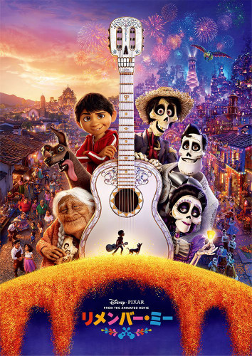 Tenyo Japan Jigsaw Puzzle D-108-808 Disney Pixar Coco (108 Pieces)