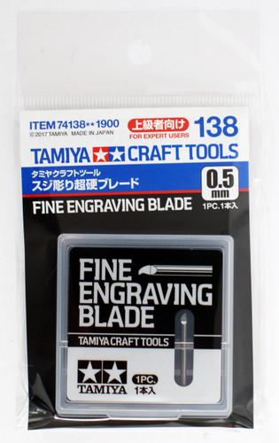 Tamiya 74138 Craft Tools Fine Engraving Blade 0.5mm