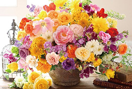 Beverly Jigsaw Puzzle 61-429 Beautiful Yellowish Flowers Bouquet (1000 Pieces)