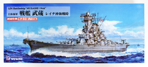 Pit-Road Skywave W-201 IJN Battleship 'Musashi 1944' 1/700 scale kit