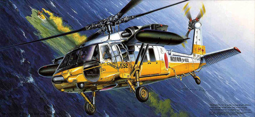 Fujimi F27 JASDF UH60J Helicopter 1/72 Scale Kit