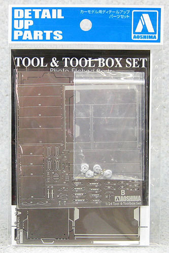 Aoshima 01554 Tool & Tool Box Set (Photo Etched Parts) 1/24 Scale Kit