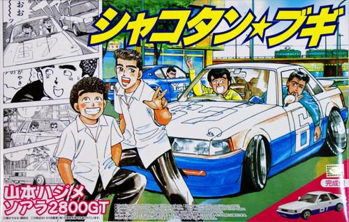 Aoshima 39786 Shakotan Boogie Hajime's Soarer 1/24 Scale Kit