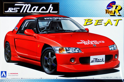 Aoshima 41710 Honda Beat RS Mach 1/24 Scale Kit