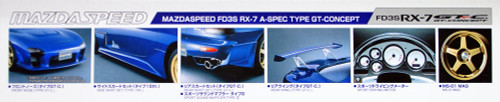 Aoshima 42175 Mazda RX-7 (FD3S) GT-Concept Mazdaspeed 1/24 scale kit
