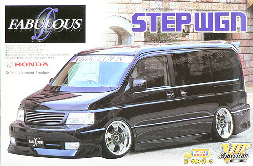 Aoshima 46821 Honda Step Wgn (Wagon) Fabulous Design 1/24 Scale Kit
