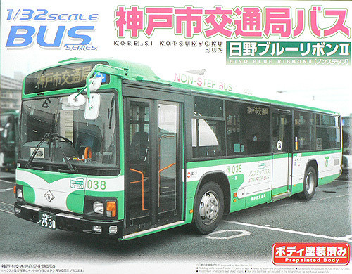 Aoshima 46913 Hino Blue Ribbon II Kobe Bus 1/32 Scale Kit