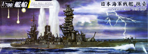 Aoshima Full Hull 49808 IJN BattleShip Fuso 1944 1/700 Scale Kit