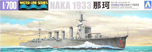 Aoshima Waterline 40157 IJN Japanese Light Cruiser NAKA 1/700 Scale Kit