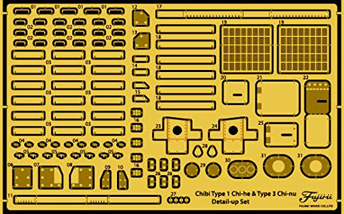 Fujimi TM 116303 Grade Up Parts Chibi-Maru Chi-he & Type 3 Chi-nu Non-scale