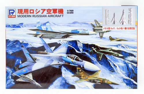 Pit-Road Skywave S-20SP Modern Russian Aircraft Special (w/ Metal Su-17 & Su-24) 1/700 scale kit