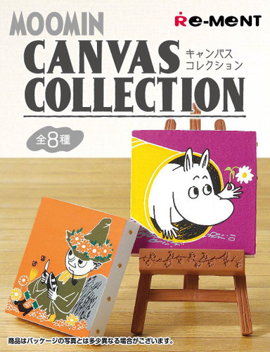 Re-ment 203997 Moomin Canvas Collection 8 Figure Complete set