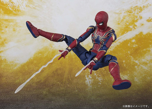 Bandai S.H. Figuarts Iron Spider Figure (Avengers: Infinity War)