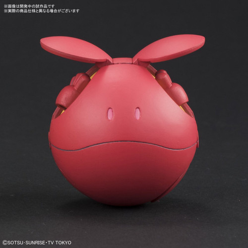 Bandai Haro Pla 02 Haro Diva Red Plastic Model Kit 283751