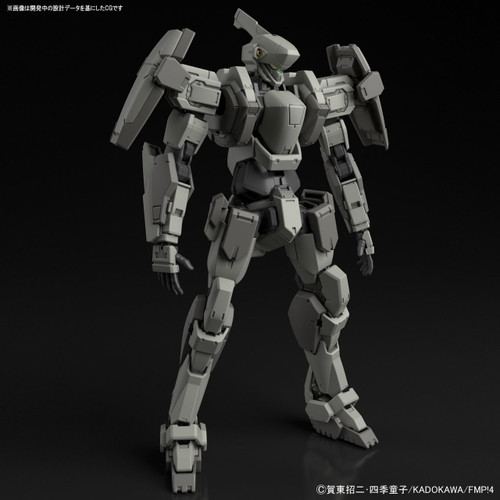 Bandai Full Metal Panic! 257417 Gernsback (Mao Custom) Ver. IV 1/60 Scale Kit
