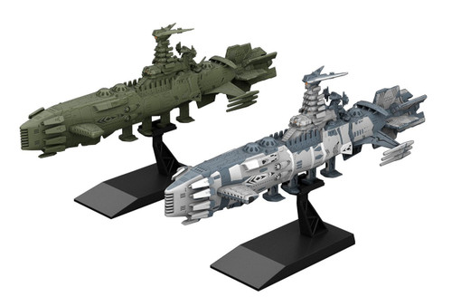 Banda 278580 Guyzengun Weapons Group, Karakrum Class Battleship Set of 2 Non Scale Kit (Space Battleship Yamato 2202)