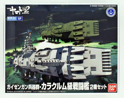Banda 278580 Guyzengun Weapons Group, Karakrum Class Battleship Set of 2 Non Scale Kit (Space Battleship Yamato 2202)