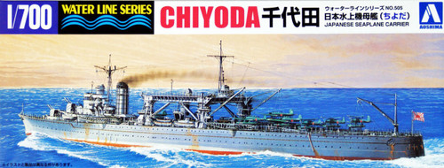 Aoshima Waterline 45459 IJN Seaplane Carrier CHIYODA 1/700 Scale Kit