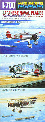 Aoshima Waterline 45893 Japanese Naval Plane Set (Early) 1/700 Scale Kit