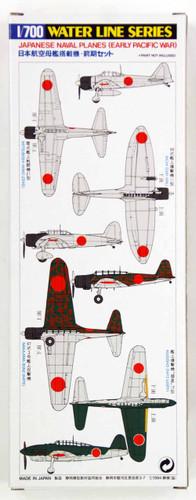 Aoshima Waterline 46128 Japanese Naval Plane Set (Early) 1/700 Scale Kit