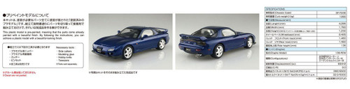 Aoshima 54987 Mazda FD3S RX-7 1999 Innocent Blue Mica 1/24 Scale Pre-Painted Model kit