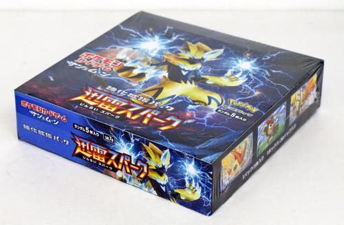 "Pokemon Card Game SM7a Sun & Moon ""Thunderclap Spark"" (Jin-rai Spark) Enhanced Booster Pack BOX"
