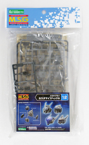 Kotobukiya MSG Modeling Support Goods MJ12 Mecha Supply Customize Head A