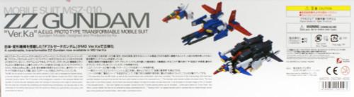 Bandai MG 245193 ZZ Gundam Ver.Ka 1/100 scale kit