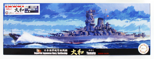 Fujimi TOKU 3EX-1 IJN Battleship Yamato Demising Special Version (Wooden deck sticker included) 1/700 scale kit