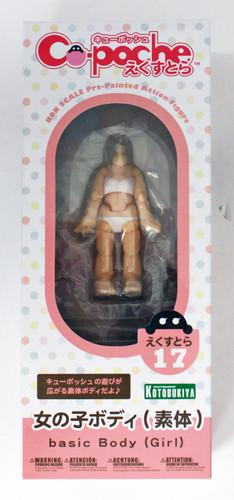 Kotobukiya ADE33 Cu-poche Extra Girl Body (Plain)
