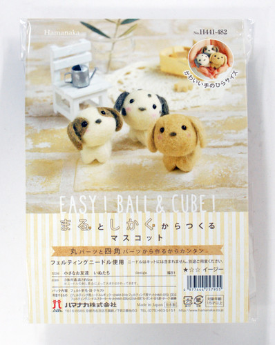 Hamanaka H441-482 Felt Wool Handicraft Kit Mascot Friends Dogs