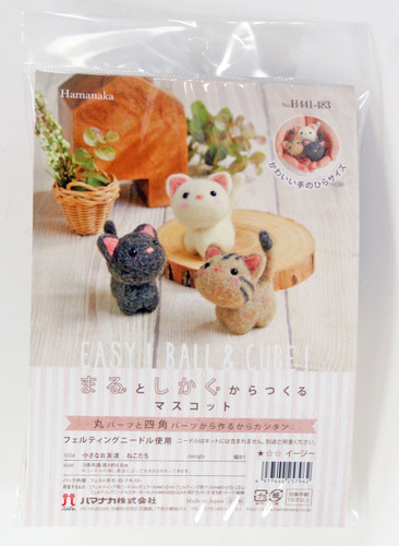 Hamanaka H441-483 Felt Wool Handicraft Kit Mascot Kitty Cats