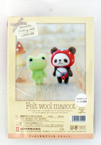 Hamanaka H441-308 Felt Wool Mascot Panda & Frog Kit