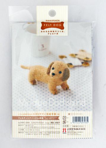 Hamanaka H441-264 Felt Wool Mascot Handicraft Kit Miniature Dachshund Dog
