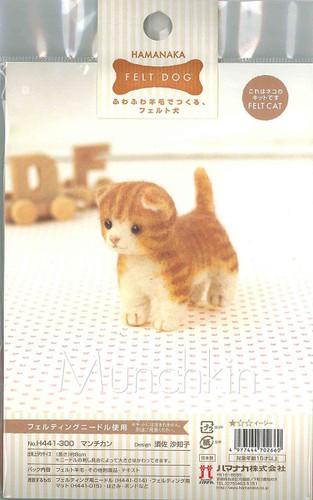 Hamanaka H441-300 Felt Wool Mascot Munchkin Cat Kit