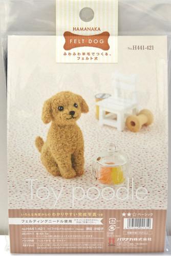 Hamanaka H441-421 Felt Wool Mascot Poodle Kit