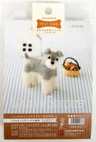 Hamanaka H441-423 Felt Wool  Handicraft Kit Mascot Miniature Schnauzer